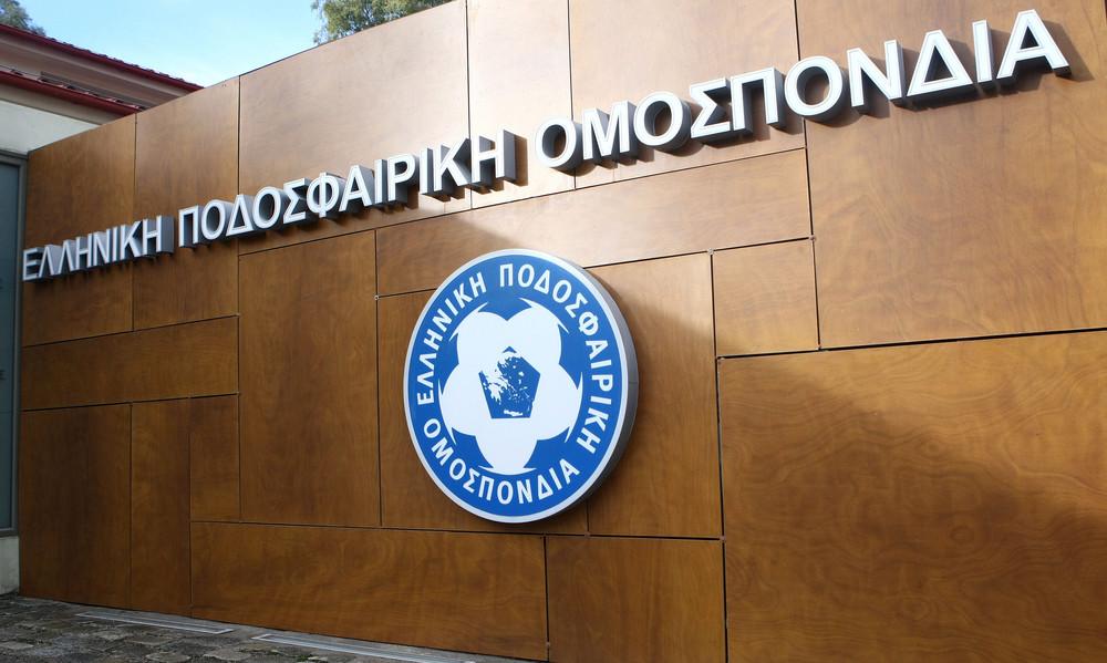 ΕΠΟ: Η απάντηση για απειλή από FIFA και UEFA