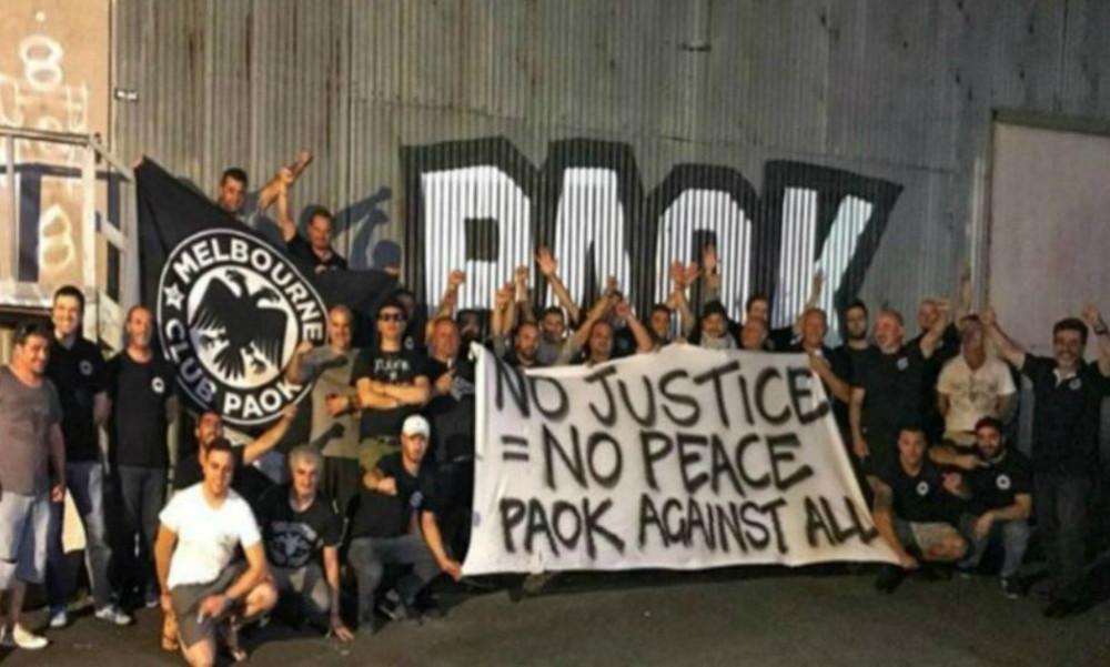 ΠΑΟΚ: Κινητοποιήσεις φιλάθλων μέχρι και στη Μελβούρνη!