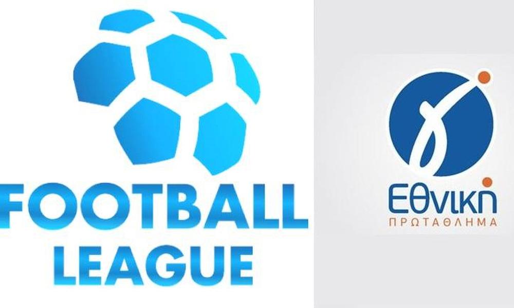LIVE τα αποτελέσματα σε Football League και Γ' Εθνική (24/3)