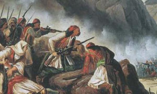 Εθνική Επέτειος 25η Μαρτίου 1821: Με… τσαρούχια γιορτάζει κι η Google