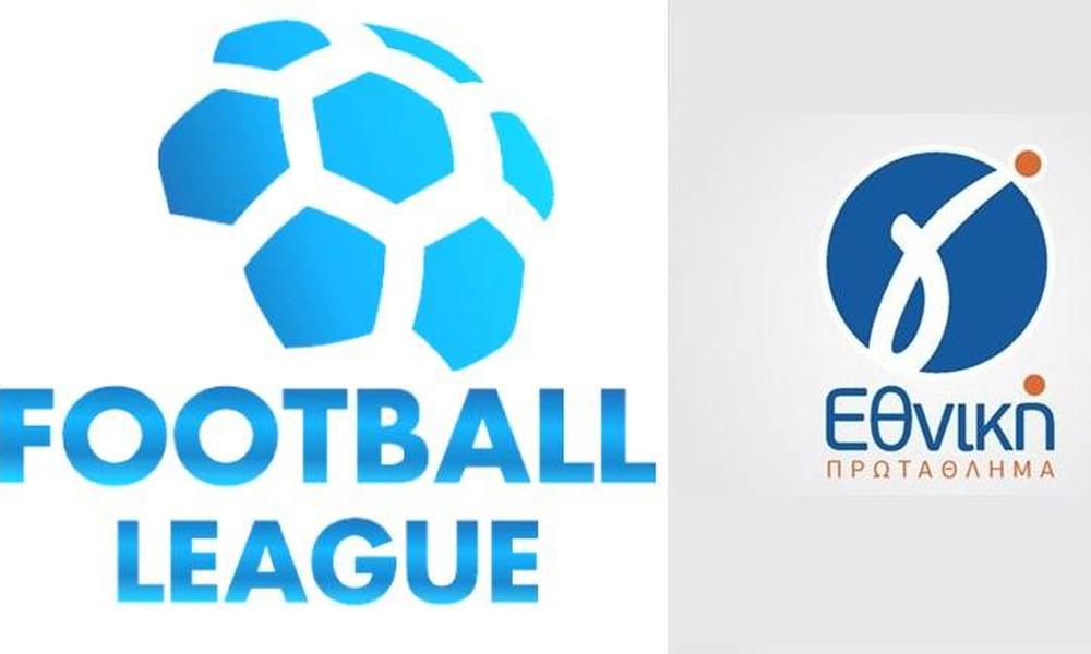 LIVE τα αποτελέσματα σε Football League και Γ' Εθνική (1/4)