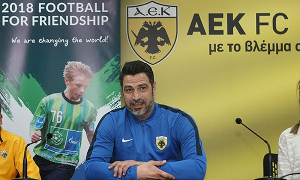 Football for Friendship: Η αποστολή της ΑΕΚ στη Μόσχα