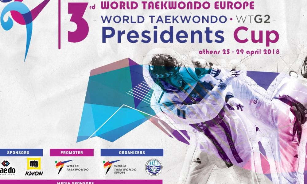 Οι ελληνικές συμμετοχές για το 3rd World Taekwondo President's Cup-European Region