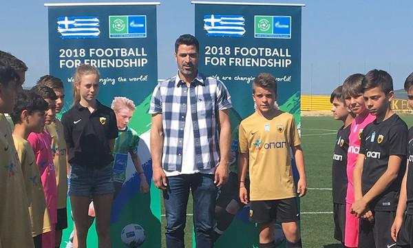 Football for Friendship: Έστειλε μήνυμα η ελληνική αποστολή! (photos)