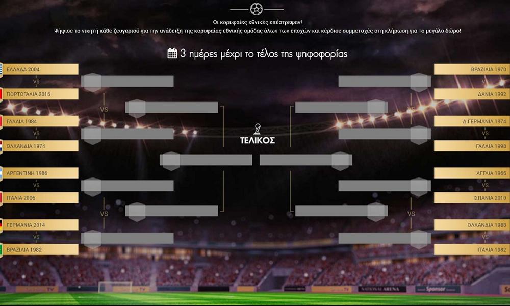 Μάχη τιτάνων στο ΠΑΜΕ ΣΤΟΙΧΗΜΑ Virtual Sports Cup