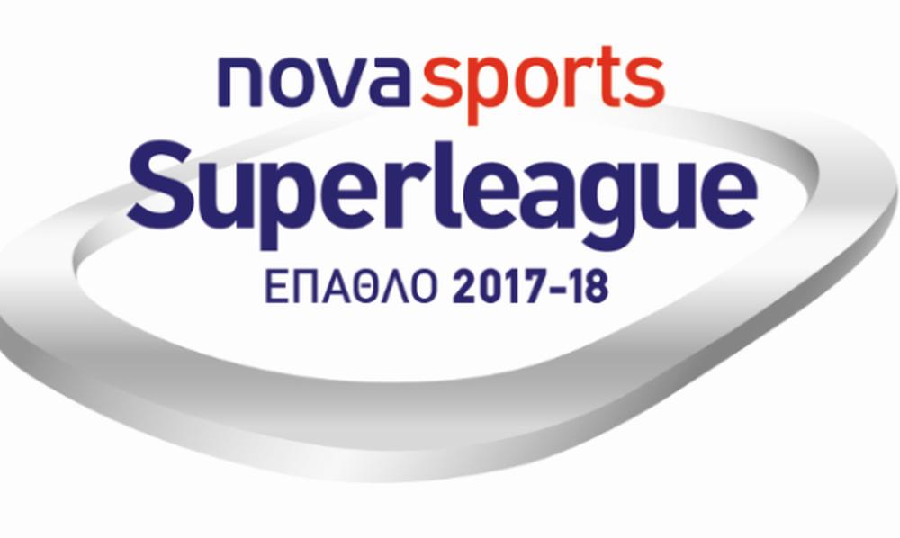 Βραβεύτηκαν οι πρωταγωνιστές με το Έπαθλο Novasports Super League 2017-2018!