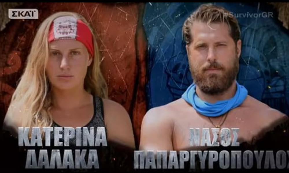 Survivor 2: Άγριο κράξιμο στο Twitter για Δαλάκα λόγω Νάσου! (photos+tweets)
