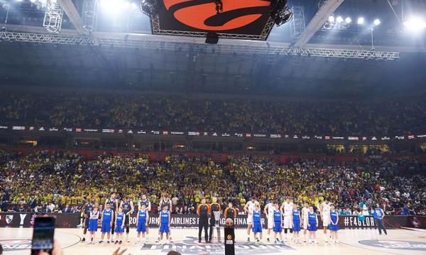 Final Four 2018: Αυτές… τρέλαναν το Βελιγράδι (photos)