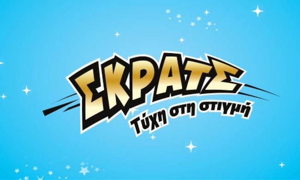 ΣΚΡΑΤΣ: Κέρδη πάνω από 3 εκατομμύρια ευρώ