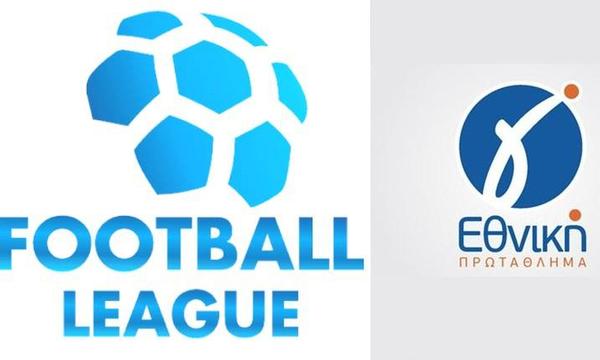 LIVE η Football League και τα μπαράζ της Γ' Εθνικής (27/5)