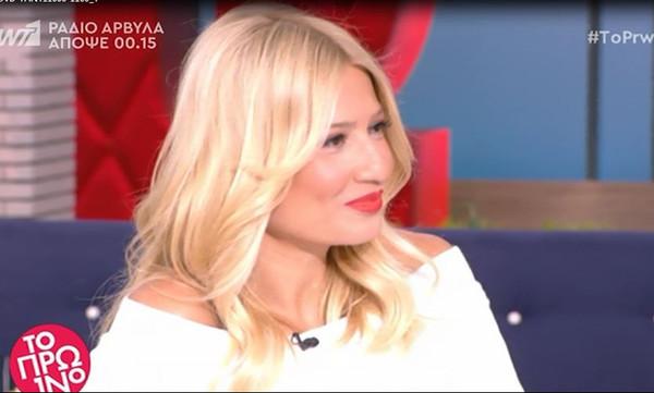 Το πρωινό: Το αξέχαστο σέξι εξώφυλλο της Σκορδά και η αντίδρασή της on air!