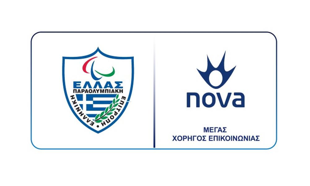 Η «Ώρα των Παραολυμπιονικών» και το καλοκαίρι στη Nova!