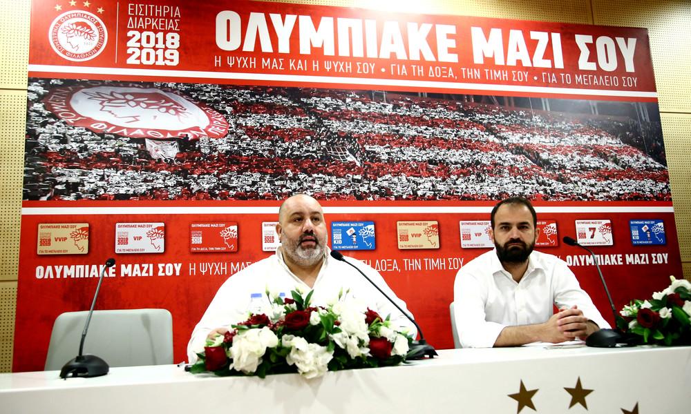 Ολυμπιακός: Νέα διαρκείας για την… επανεκκίνηση (photos)