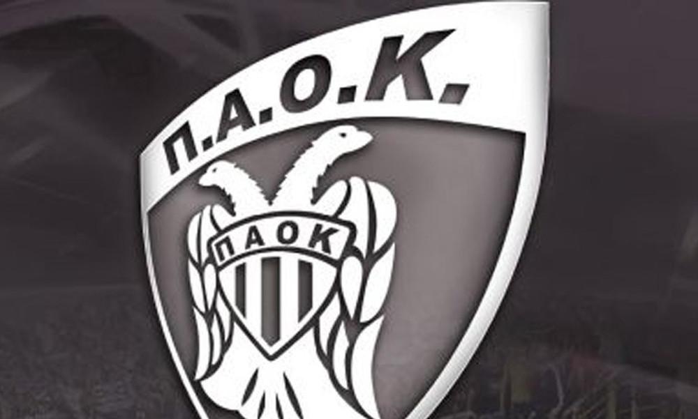 ΚΑΕ ΠΑΟΚ: «Σημαντική για το μπάσκετ και τον αθλητισμό η απώλεια του Παύλου Γιαννακόπουλου»