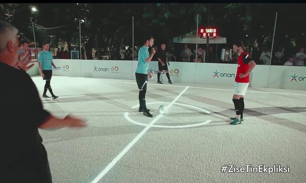 Το πρώτο γήπεδο ποδοσφαίρου λέιζερ «άναψε» στο Σύνταγμα: Το βίντεο που ταξιδεύει στο διαδίκτυο