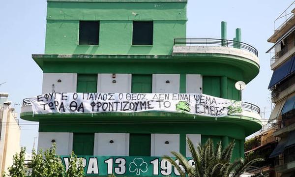 Το νέο μήνυμα της Θύρας 13 για τον Παύλο Γιαννακόπουλο (photo)