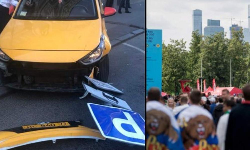 Παγκόσμιο Κύπελλο Ποδοσφαίρου 2018: Σοκ στη Μόσχα! Ταξί έπεσε πάνω πεζούς και τους τραυμάτισε!