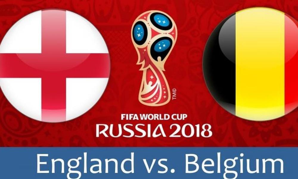 Παγκόσμιο Κύπελλο Ποδοσφαίρου: Για την πρωτιά και το γόητρο η Αγγλία
