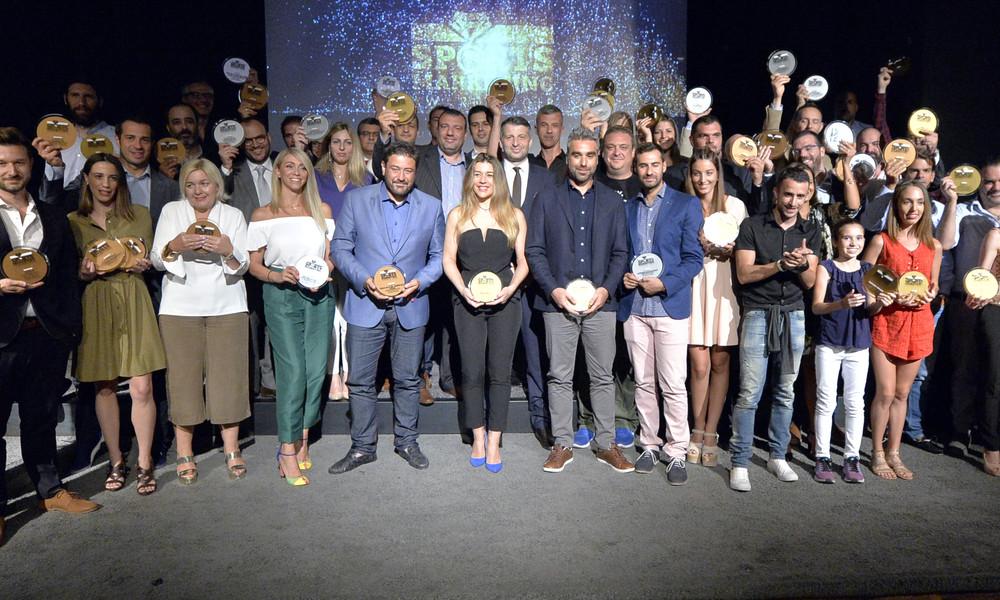 Τελετή Απονομής των Sports Marketing Awards