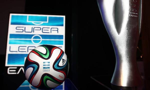 Super League: Την Παρασκευή (29/6) το κρίσιμο ΔΣ