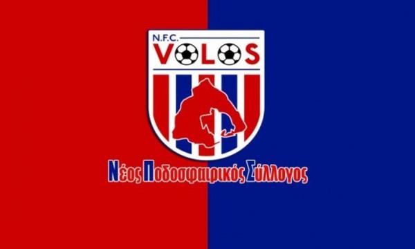 «Έκρηξη» ΠΑΕ Βόλου: «Η αναβάθμιση του επαγγελματικού ποδοσφαίρου πρέπει να γίνει από μηδενική βάση»