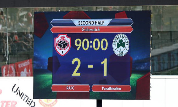 Αντβέρπ – Παναθηναϊκός 2-1: Τα γκολ και οι φάσεις του αγώνα (video)