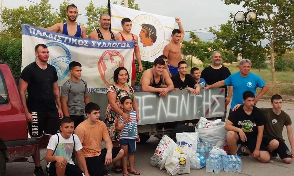 Φωτιά: Στο πλευρό των πληγέντων η ελληνική Πάλη