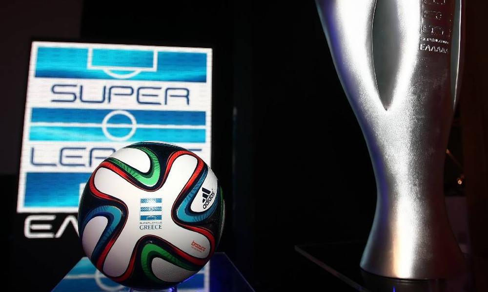 Αυτή είναι η νέα μπάλα της Super League (photos)