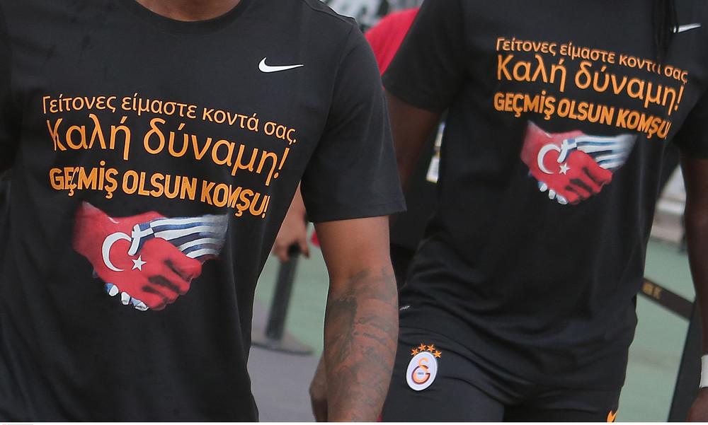 ΑΕΚ: Το συγκινητικό μήνυμα συμπαράστασης από τους παίκτες της Γαλατασαράι (photos)