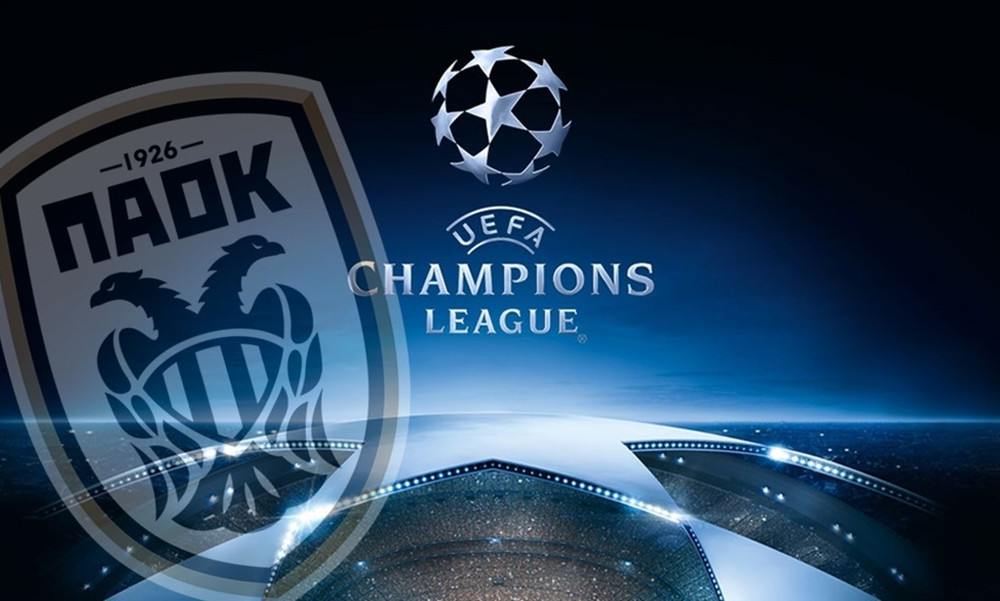 Champions League: Το πρόγραμμα του ΠΑΟΚ-Σπαρτάκ