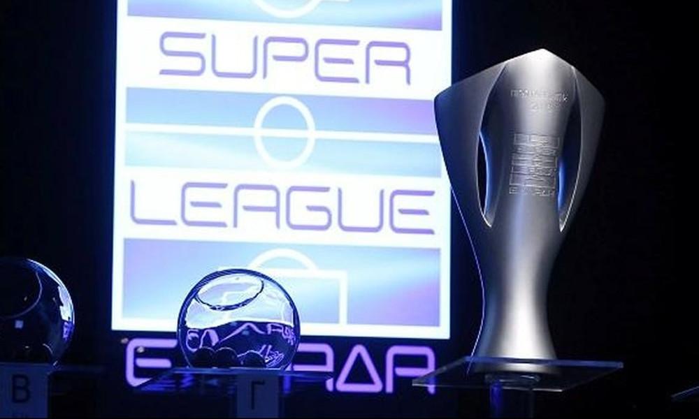 Κλήρωση Super League: Όλο το πρόγραμμα του πρωταθλήματος (photo)