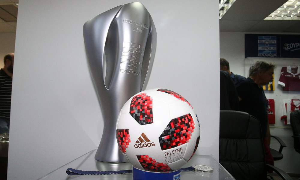 Super League: Το ετήσιο πρόγραμμα και οι ημερομηνίες των ντέρμπι!