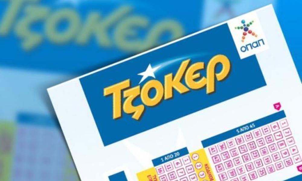 9 εκατ. ευρώ αύριο στο ΤΖΟΚΕΡ