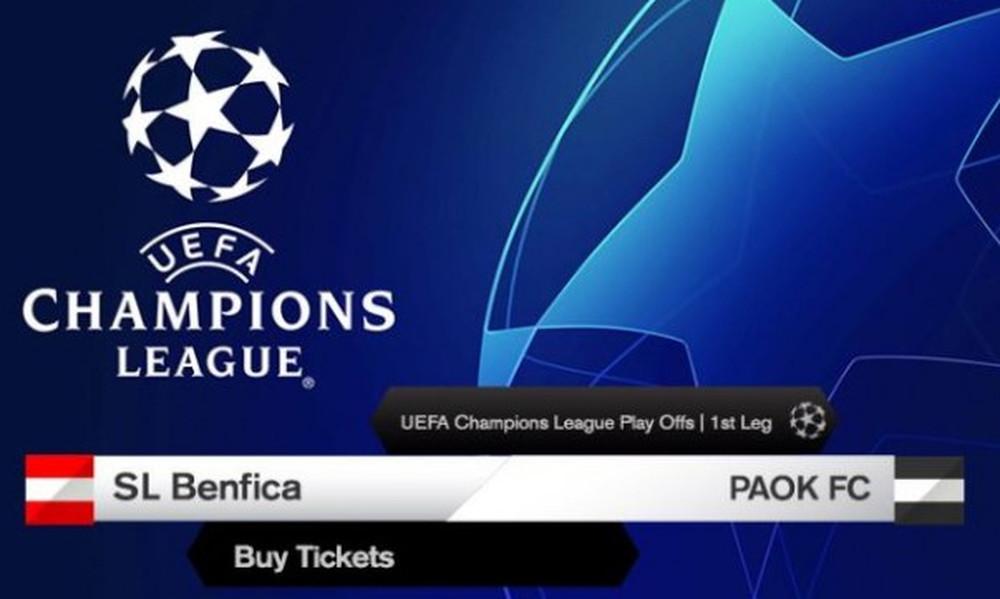 ΠΑΟΚ: Τα εισιτήρια για Μπενφίκα