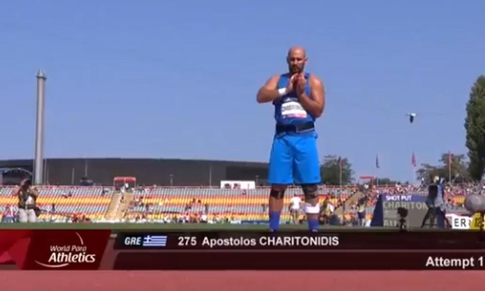 Δεύτερο χρυσό μετάλλιο για την Ελλάδα στο Ευρωπαϊκό «Βερολίνο 2018»