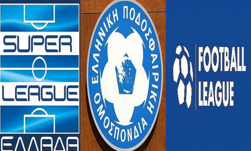 ΕΠΟ: Υποβιβάζονται τρεις, δημιουργείται Super League 2 με 12 ομάδες
