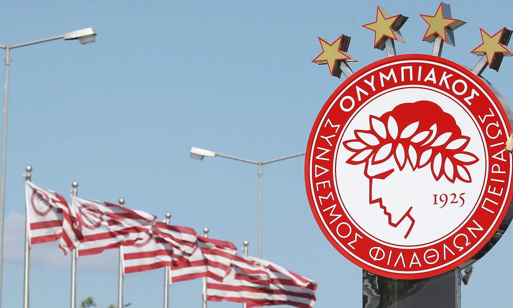 Ολυμπιακός: Η θέση για τον κίνδυνο αναβολής της Super League