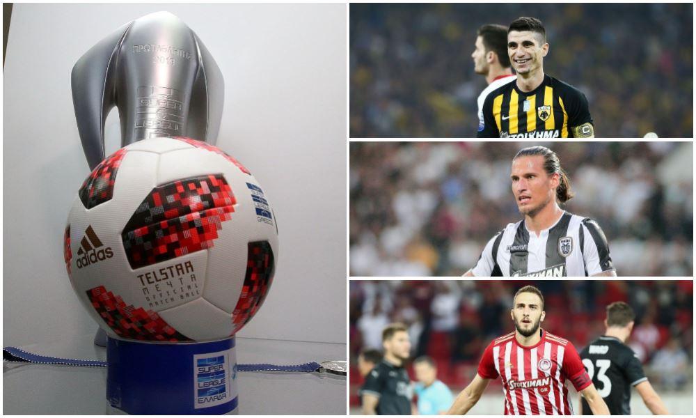 Super League: Ποιος θα κατακτήσει τον φετινό τίτλο; (poll)