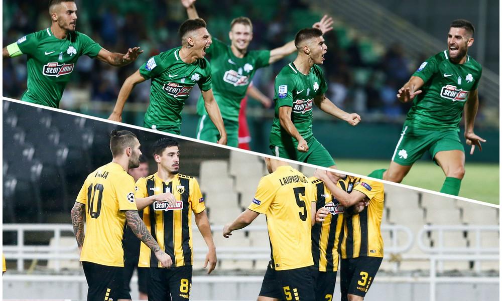 Super League: Πρώτο πιάτο με… ΟΑΚΑ – Δύσκολη έξοδο για ΑΕΚ