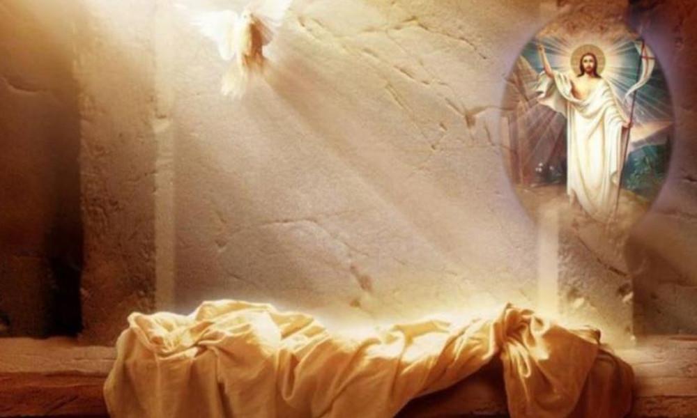 Αυτές είναι οι αποδείξεις για την Ανάσταση του Χριστού