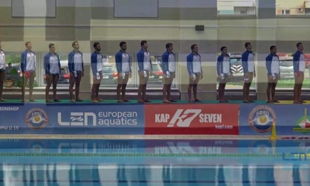 Ευρωπαϊκό Πρωτάθλημα Νέων Ανδρών: Πρωταθλήτρια Ευρώπης η Ελλάδα!