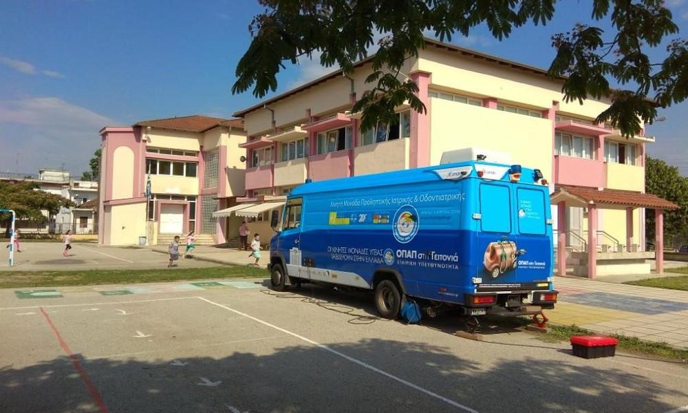 Σε Τζια και Νέα Αρτάκη τον Σεπτέμβριο το Πρόγραμμα ΟΠΑΠ στη Γειτονιά (photos)