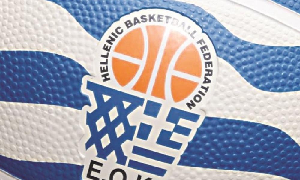 Κύπελλο Ελλάδας: Το πρόγραμμα της α' φάσης