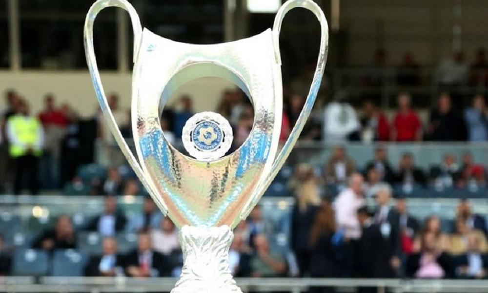 Κύπελλο Ελλάδας: Στη Γ΄ φάση η Επισκοπή