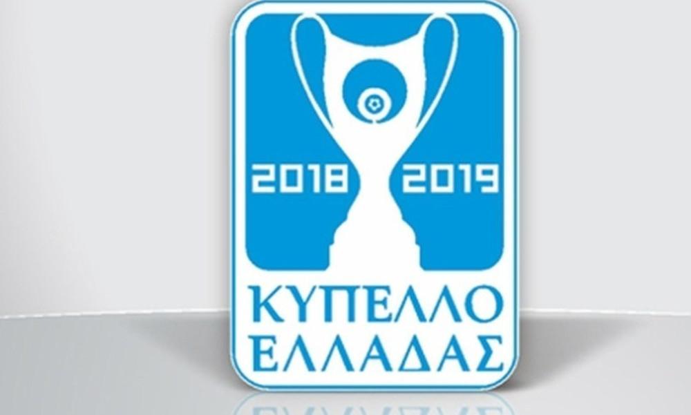 Κύπελλο Ελλάδας: Τα αποτελέσματα της γ' φάσης