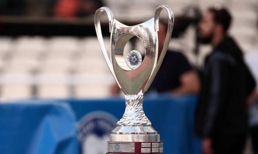 Κύπελλο Ελλάδας: Πότε θα γίνει το ΠΑΟΚ-Άρης - Το πλήρες πρόγραμμα της 1ης αγωνιστικής των ομίλων