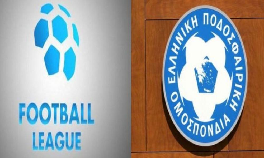 Football League: Το τηλεοπτικό «αγκάθι» και τα πλέι οφ/άουτ