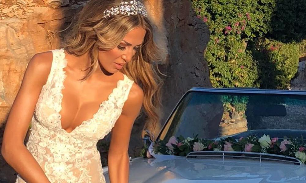Παντρεύτηκε η Αθηνά Πολίτη- Δείτε φωτογραφίες από τον γάμο