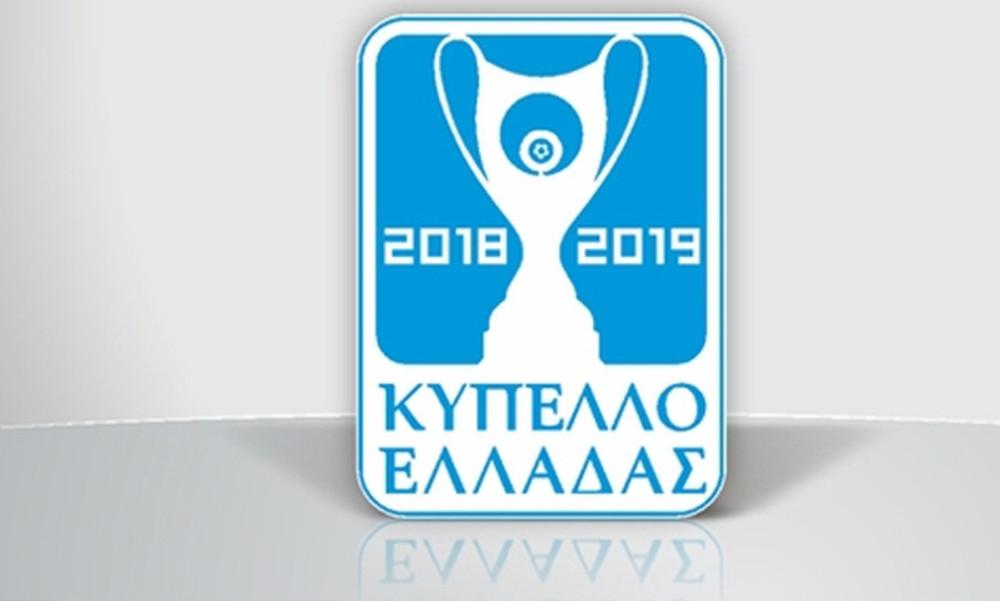 Κύπελλο Ελλάδας: «Διπλά» για Παναχαϊκή και Απόλλωνα Πόντου