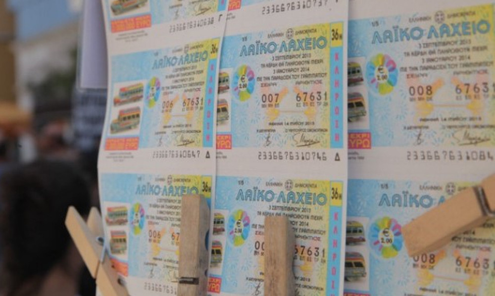 To Λαϊκό Λαχείο μοίρασε περισσότερα από 3.800.000 ευρώ τον Σεπτέμβριο